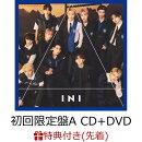 【先着特典】A (初回限定盤A CD+DVD)(メッセージエントリーコード)