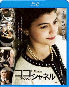 ココ・アヴァン・シャネル【Blu-ray】 [ オドレイ・トトゥ ]