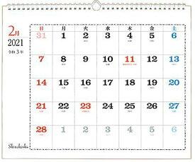 書き込みカレンダー(2021) ([カレンダー])