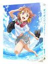 ラブライブ!サンシャイン!! Blu-ray 1 特装限定版【Blu-ray】 [ 伊波杏樹 ]