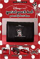 DisneySTORE special pouch book produced