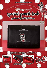 DisneySTORE special pouch book produced ([バラエティ])