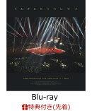 【先着特典】SUPER JUNIOR WORLD TOUR SUPER SHOW7 IN JAPAN(スマプラ対応)(オリジナルマルチケース付き)【Blu-ray】