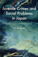 Juvenile Crimes and Social Problems in J