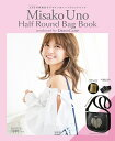 Misako Uno Half Round Bag Book produced by DRESS CAMP ([バラエティ])