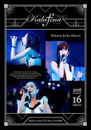 Kalafina Arena LIVE 2016 at 日本武道館