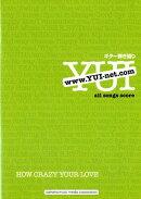 YUI全曲集