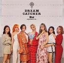 What -Japanese ver.-