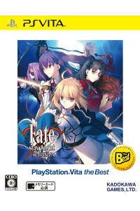 Fate/staynight[RealtaNua]PlayStationVitatheBest