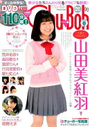 Chu→Boh(vol.90)