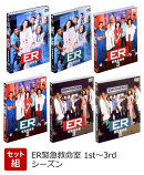 【セット組】ER緊急救命室 1st〜3rd シーズン