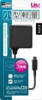 3DS/DSiLL/DSi用電源アダプタ 「ミニACアダプタD3(ブラック)」