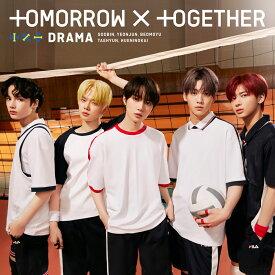 DRAMA (初回限定盤A CD+DVD) [ TOMORROW X TOGETHER ]