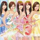 2℃-ute神聖なるベストアルバム(初回生産限定盤B CD+DVD)