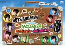 BOYS AND MEN in Find the WASABI:NAGOYA & BANGKOK〜名古屋から世界へ!