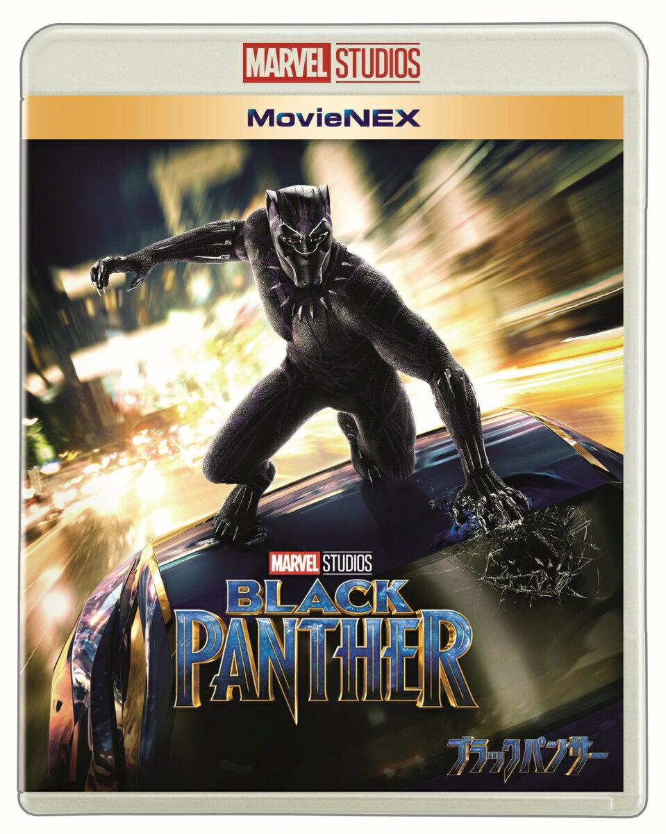 【楽天ブックス限定先着特典】ブラックパンサー MovieNEX(コレクターズカード付き) [ チャドウィック・ボーズマン ]