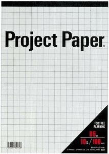 B5プロジェクト 10ミリ方眼 レポート・原稿用紙 (文具(Stationary))