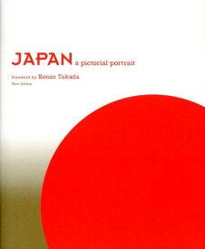 JapanNew edit a pictorial portrait [ アイビーシーパブリッシング株式会社 ]