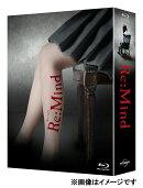 「Re:Mind」 Blu-ray BOX【Blu-ray】