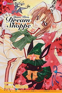 Yume_Kira_Dream_Shoppe