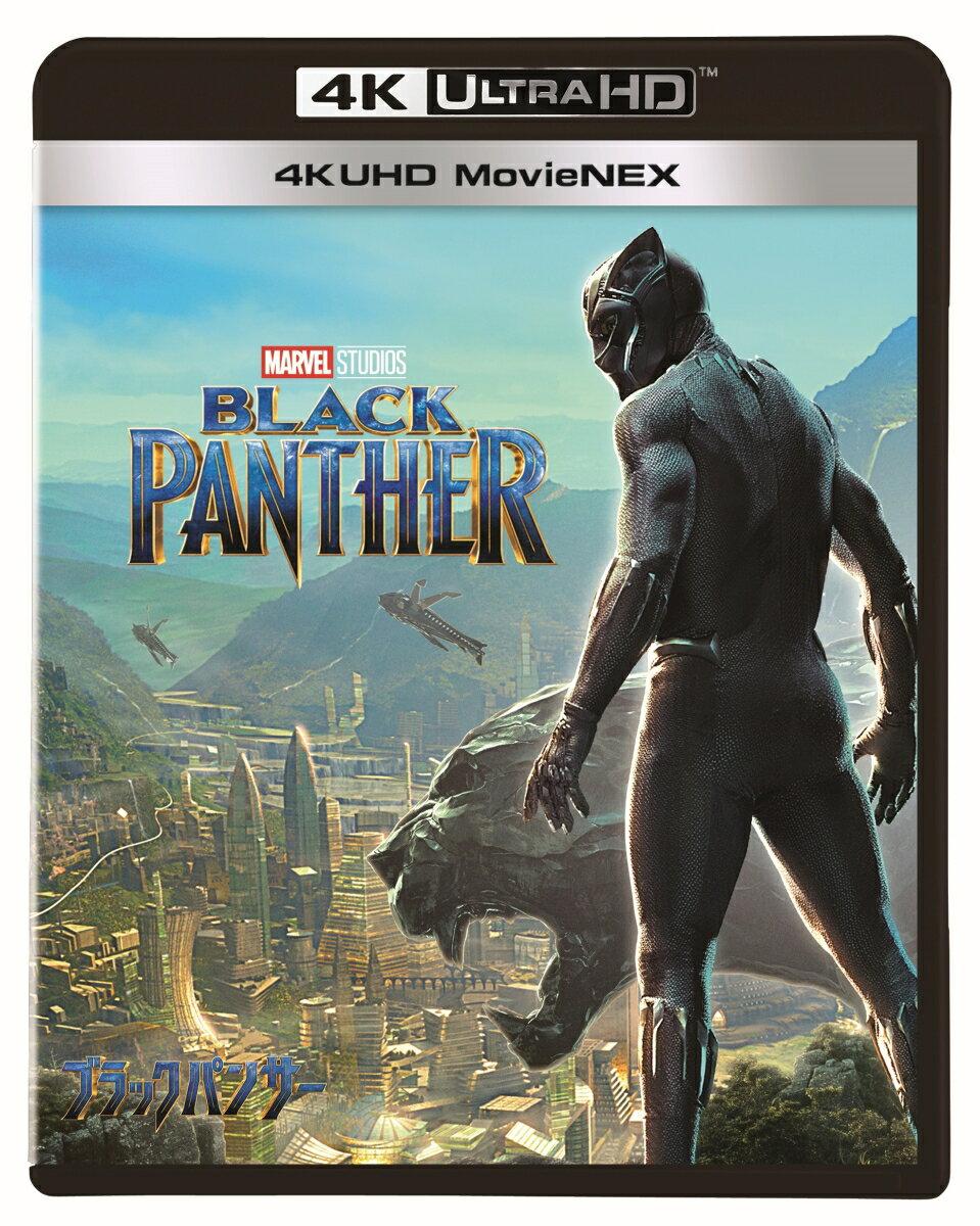 【楽天ブックス限定先着特典】ブラックパンサー 4K UHD MovieNEX(コレクターズカード付き)【4K ULTRA HD】 [ チャドウィック・ボーズマン ]