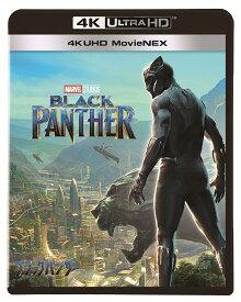ブラックパンサー 4K UHD MovieNEX【4K ULTRA HD】 [ チャドウィック・ボーズマン ]