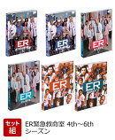 【セット組】ER緊急救命室 4th〜6th シーズン