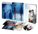 【抽選特典】You make me Dance〜紅縁<ホンヨン>【Blu-ray】(抽選で3名様にサイン入りグッズ当たる!)