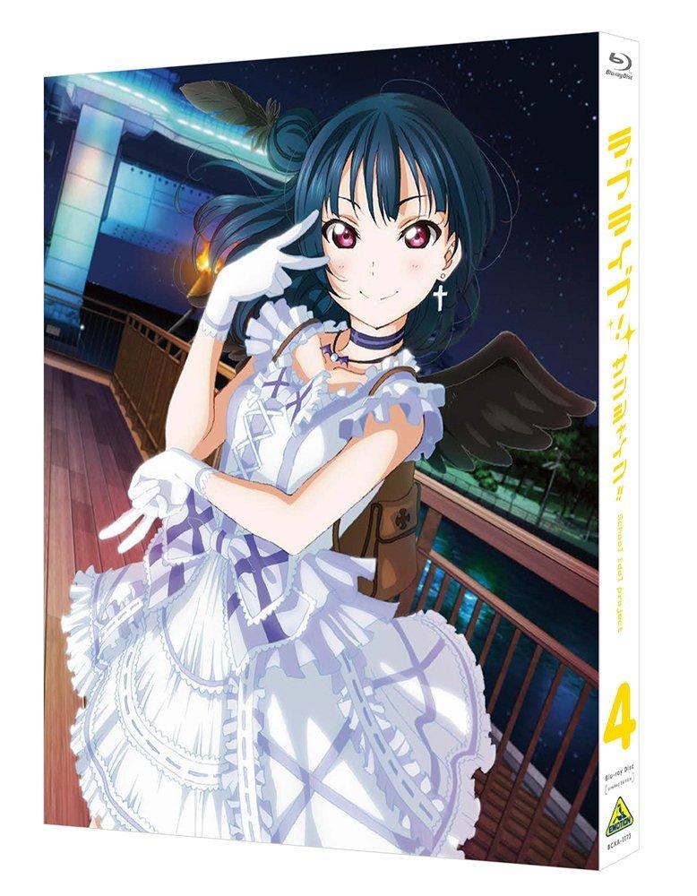 ラブライブ!サンシャイン!! Blu-ray 4 特装限定版【Blu-ray】 [ 伊波杏樹 ]