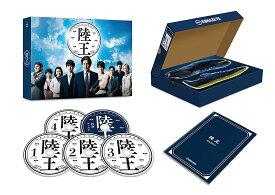 陸王 -ディレクターズカット版ー Blu-ray BOX【Blu-ray】 [ 役所広司 ]