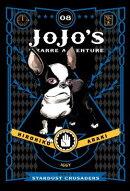 JOJO'S BIZARRE ADVENTURE:STARDUST #08(H)