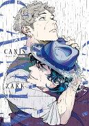 CANIS-Dear Mr.Rain-