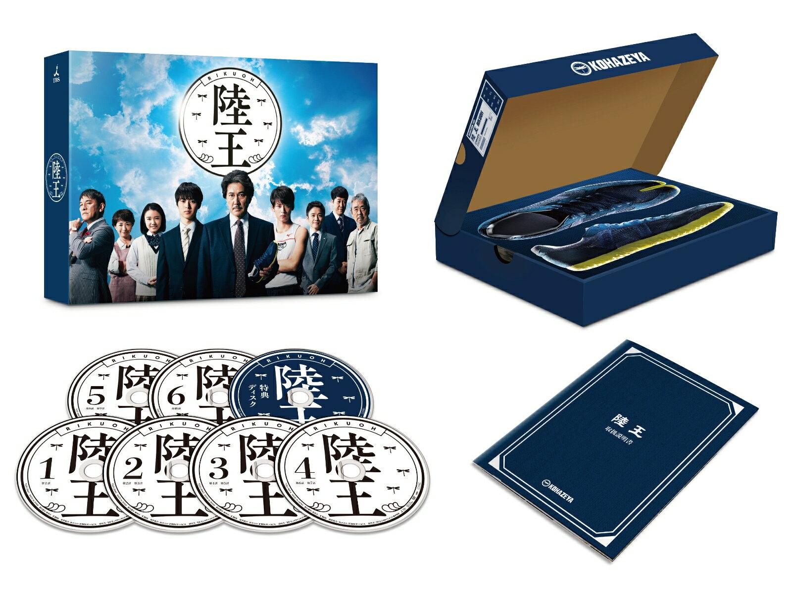 陸王 -ディレクターズカット版ー DVD-BOX [ 役所広司 ]