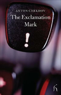The_Exclamation_Mark