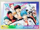 黒子のバスケコミックカレンダー(2013)
