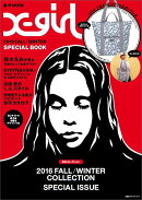 X-girl 2016 AUTUMN/WINTER SPECIAL BOOK