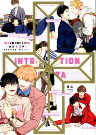 introduction-春田作品集ー (G-Lish Comics) [ 春田 ]
