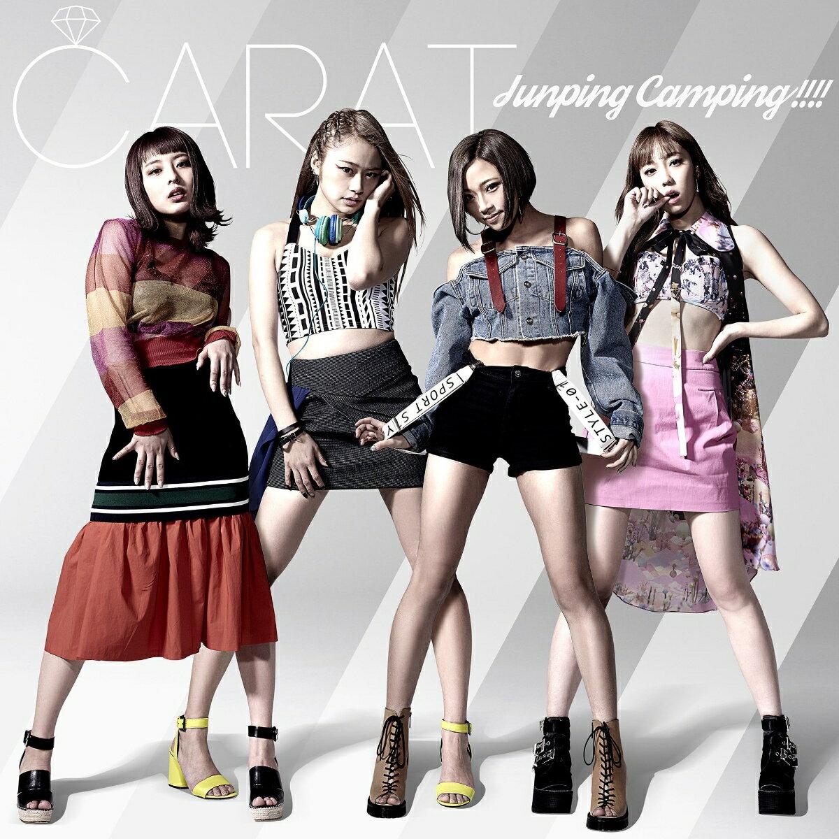 Jumping Camping!!!! [ Carat ]