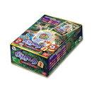 妖怪アーク 1st world ひらけ第一の扉(BOX)