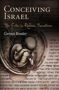 Conceiving_Israel:_The_Fetus_i