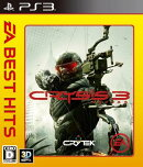EA BEST HITS クライシス 3
