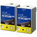 エプソン IC5CL06W 互換インクカートリッジ カラー2本パック