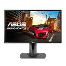 ASUS MG248Q 【 ゲーミングモニター 24型ワイド フルHD 1920x1080 NVIDIA 3D Vision 2対応 ローブルーライト機能 】