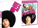 アフロ田中【Blu-ray】