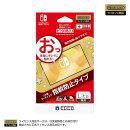 貼りやすい 液晶保護フィルム ピタ貼り for Nintendo Switch Lite