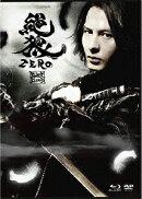 「絶狼<ZERO>-BLACK BLOOD-」 ディレクターズ・カット版【Blu-ray】