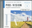 PRO-VISION English Communication 1 学習用CDNEW EDIT