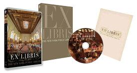 ニューヨーク公共図書館 エクス・リブリス【Blu-ray】 [ フレデリック・ワイズマン ]