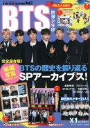 K-POP BEST SELECTION(Vol.2)
