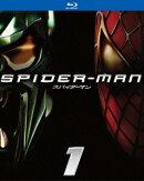 スパイダーマン【Blu-ray】